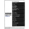 1998 Nissan Sentra & 200SX SR ENGINE Factory Service Manual