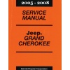 2005 - 2008 Jeep Grand Cherokee Service Manual