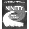 90 110 Land Rover Defender Factory Workshop Repair Manual