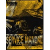 1999 - 2000 Buell Lightning X1 Service Manual