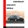 2006 - 2010 Chevrolet Impala Factory Service Manual & Owners Manual