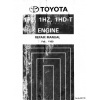 Toyota 1HD-T 1HZ 1PZ Engine Repair Manual